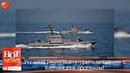 Украина решила повторить ситуацию с Керченским проливом! | Новости Мира HOT NEWS TV