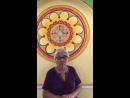Видео-Отзыв Лукиной Веры Николаевны из Якутска - III