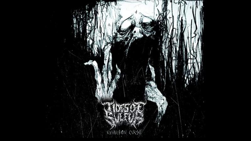 TIDES OF SULFUR - Extinction Curse [FULL ALBUM] 2016