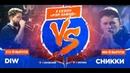 Рэп Завод [LIVE] DiW (312-й выпуск) vs Сникки (406-й выпуск), 3 сезон / Полуфинал.