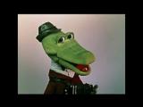 Крокодил Гена - Голубой Вагон