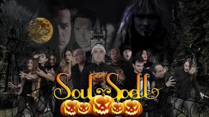 Soulspell Metal Opera _ We Got The Right (Helloweens Tribute)