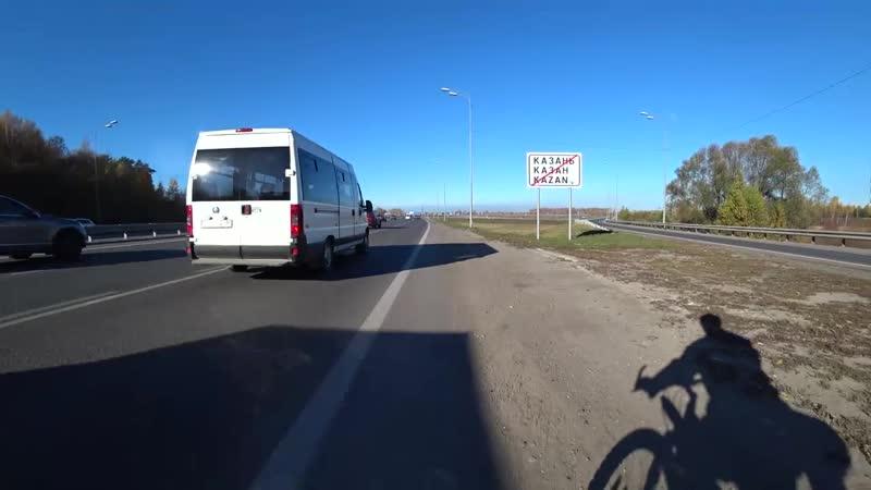 Велопоездка в Н.Моркваши. Октябрь 2018