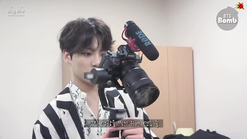 BANGTAN BOMB JK is trying new filming stuff BTS 방탄소년단
