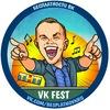 БЕСПЛАТНОСТИ ВК | Стикеры ТНТ VK Fest