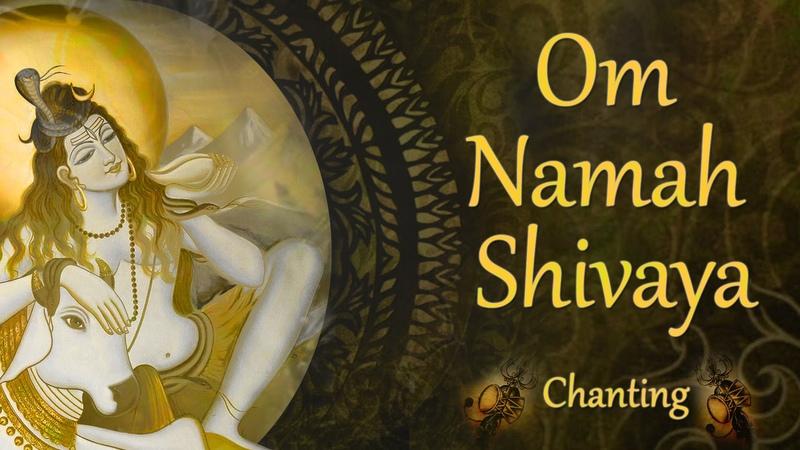 Om Namah Shivaya | Shiva Mantra