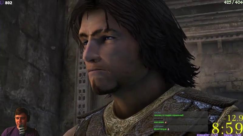 Разбор мирового рекорда Prince Of Persia The Forgotten Sands Any%