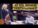 Первый раз с проституткой ЛУЧШИЕ ПРИКОЛЫ НОЯБРЯ ПОШЛАЯ ПОДБОРКА Дизель Шоу ЮМОР ICTV