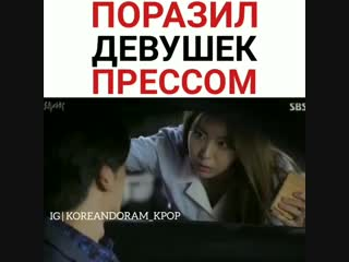 koreandoram_kpop___BpriWj5npOt___.mp4