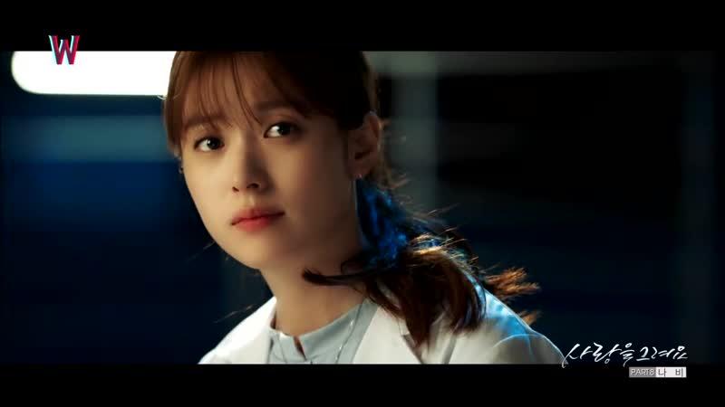 (MV-Ost) NAVI (나비) - Draw a love (사랑을 그려요) (W \ Part.8)