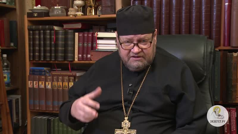 Евангелие от Матфея. Глава 18. Священник Олег Стеняев. Библейский портал