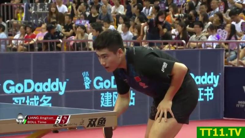 Timo Boll vs Liang Jingkun | 1/16 China Open 2018