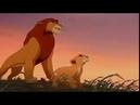 37 Король лев :Для чего мы на свете живём?!