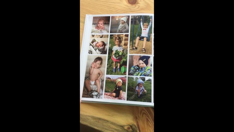 Семейный альбом и признание Мужу
