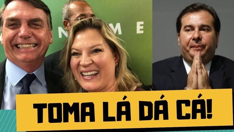 JOICE HASSELMANN X RODRIGO MAIA A GOVERNABILIDADE DE BOLSONARO