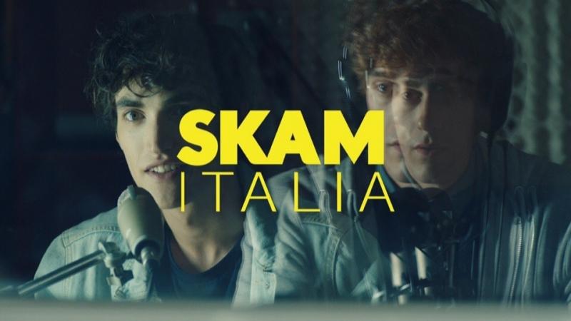 Skam Italia 2 сезон. Трейлер. Рус. субтитры
