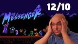 The Messenger - Ведьмак от мира 2D 1210!!!