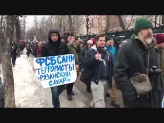Акция в поддержку Анастасии Шевченко. Москва