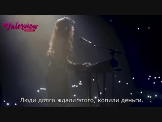 Видео-дневник тура Never Be the Same (Европа) [rus sub]