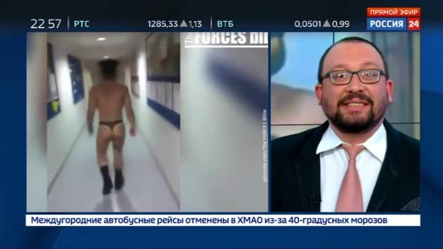 Новости на Россия 24 • Поддержи ульяновских курсантов - станцуй в трусах