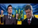 Выборы на Украине: подведение итогов. Стрим Ольги Скабеевой и Евгения Попова Россия 24