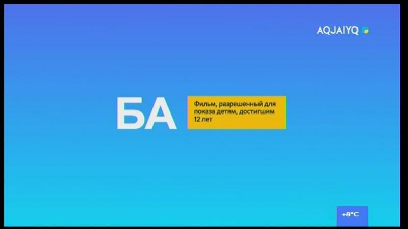 Aqjaiyq (перед фильмами) » Freewka.com - Смотреть онлайн в хорощем качестве