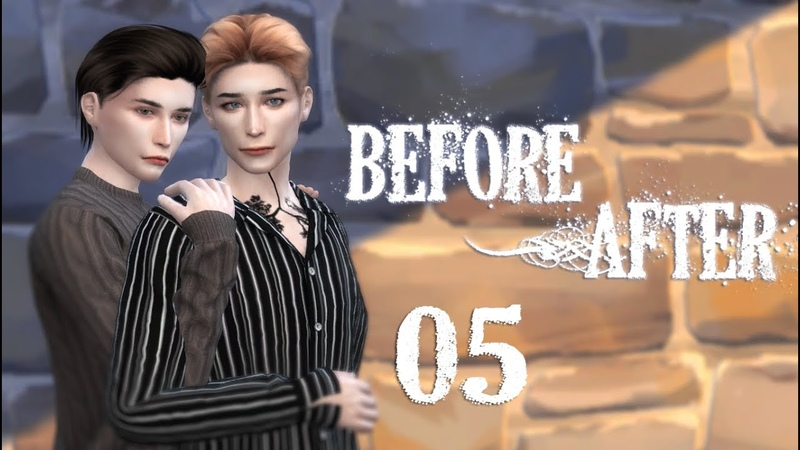 Сериал The Sims 4 ▵ Before After ▴ 5 серия ▴ С озвучкой