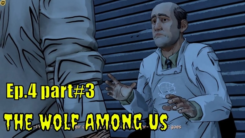 The Wolf Among Us 🧛 Bigby finds bugged by the broken mirror 🧛 Ep 4 part 3