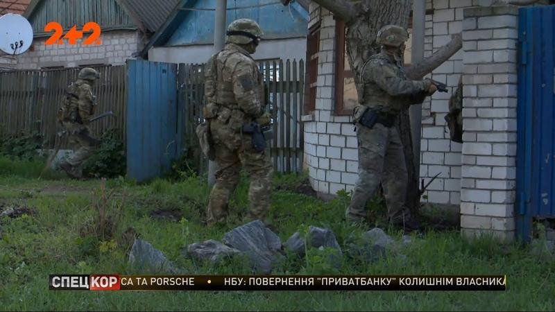 У Запоріжжі затримали бойовика ДНР