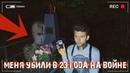 Мертвый Солдат вышел на контакт Нашли Могилу в лесу ЭГФ ФЭГ