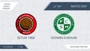 AFL18. United World. Premier. Day 21. Setun 1960 - Sovmin Sukhum