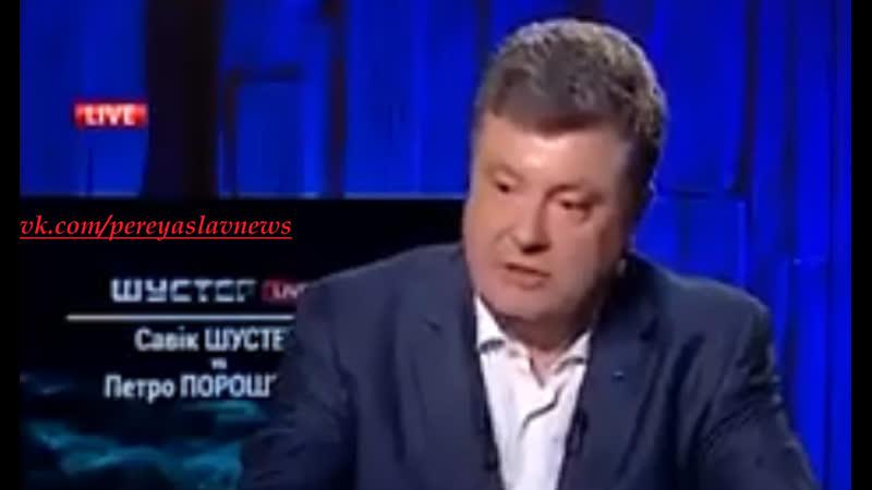 Пять років тому, в один тур, президентом України було обрано офшорного злодія, олігарха і патологічного брехуна порошенка.