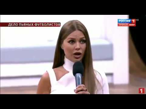 Виктория Боня на передаче «Прямой эфир» произнесла слово Уебаны федеральный канал Россия 1
