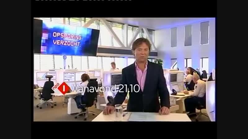 Заставки и анонсы (NPO 1 [Нидерланды], 19.08.2014)