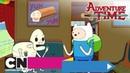 Время приключений | Таинственный поезд Иди со мной (серия целиком) | Cartoon Network