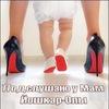 Подслушано у Мам | Йошкар-Ола vk.com/mamayoshka