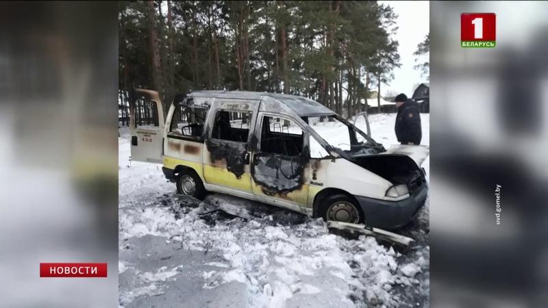 Горящую машину службы такси обнаружили в лесу Калинковичского района