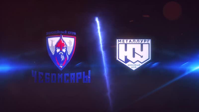Анонс домашних игр ХК Чебоксары 22-23 февраля
