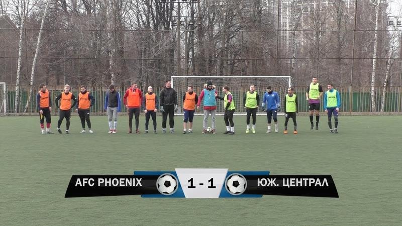 AFC Phoenix 1 1 пен Южный Централ Обзор матча