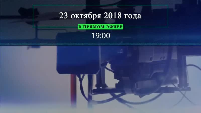 WhatsApp Video 2018-10-23 at 12.27.48