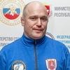 Alexander Kurdynko