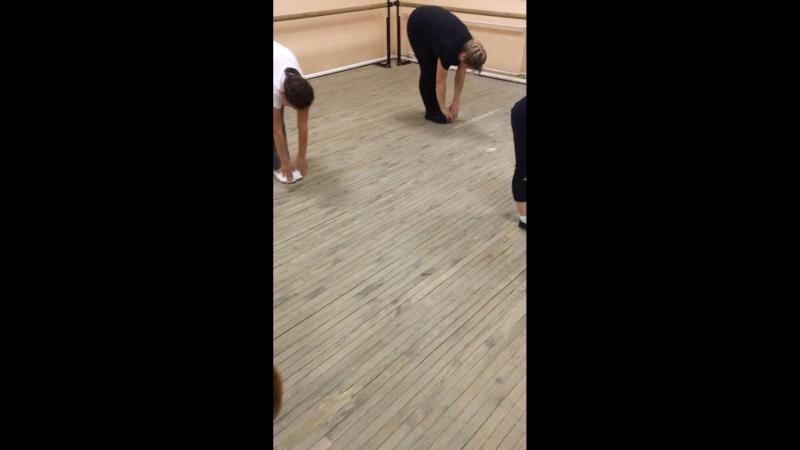Тренировочный момент 4