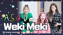 ENG SUB/ 어송포유 S5E4 위키미키 편 A Song For You 5 │ ep4-WekiMeki