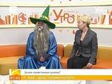 В Красноярске прошла акция в поддержку фестиваля Сибирь. Терра Магика