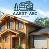 Адепт Лес - строительство домов и бань