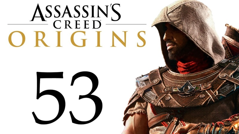 Assassin's Creed Истоки Разведка ОПЯТЬ СЛОН Возвращение Хищник и Жертва 53 побочки PC