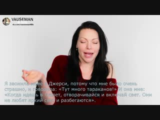 Laura Prepon: Acting & How it All Started, a Q&A I