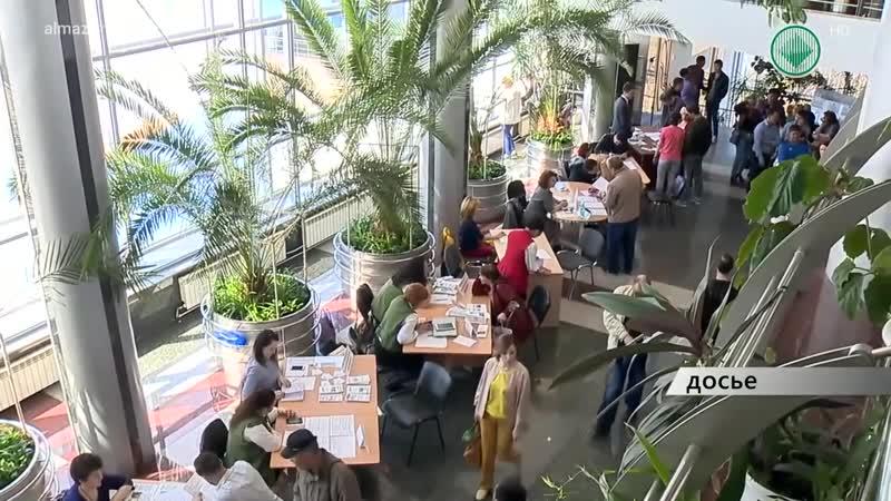 В Мирном пройдет вторая районная ярмарка вакансий
