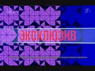 Эксклюзив. Исповедь вдовы Дмитрия Марьянова 22.12.2018 #эксклюзив