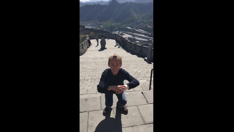 Калинка-малинка на Великой китайской стене